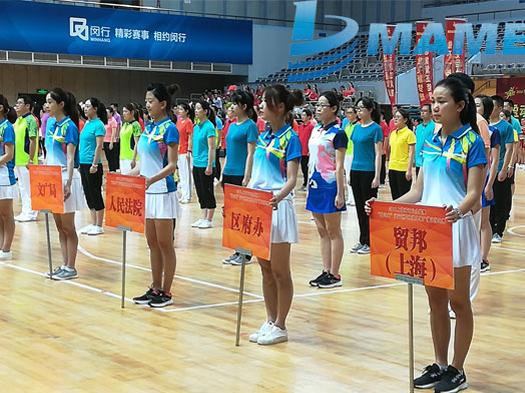 闵行广播体操比赛