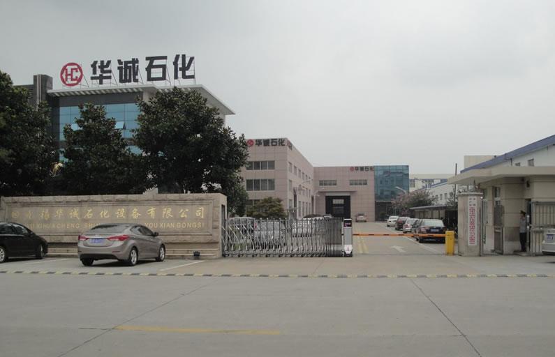 贸邦国际祝贺无锡市华诚石化设备有限责任公司获得精馏塔用零件的海关联盟EAC证书