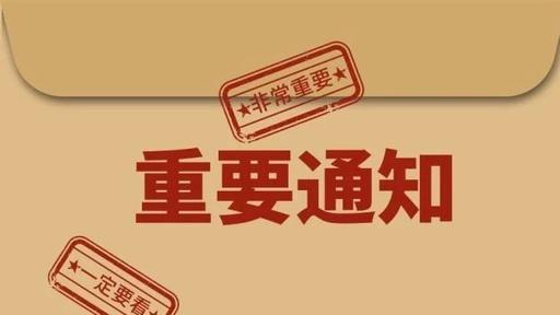 贸邦国际成功上榜《2020年度上海市中小企业服务质量第三方测评结果公示名单》