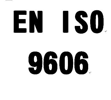 焊接认证-EN ISO 9606