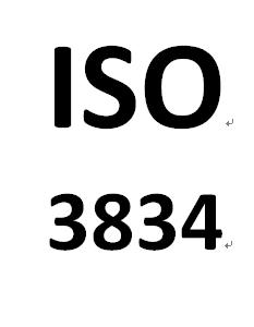 ISO 3834焊接认证