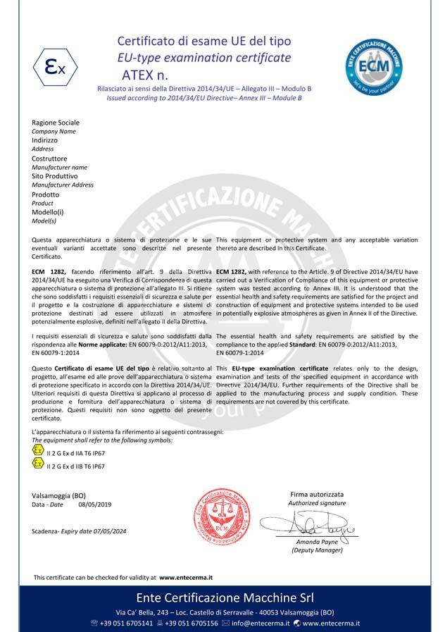 ATEX防爆认证-指令(2014/34/EU)