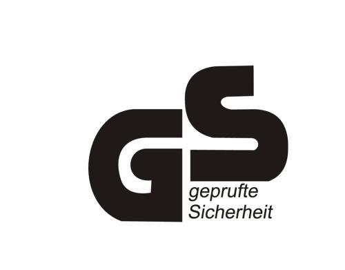 GS认证服务
