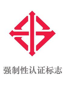 泰国TISI认证服务